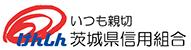 茨城県信用組合