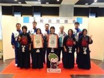 剣道競技 少年女子 茨城選抜 (団体 第5位)