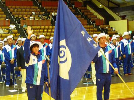 第68回国民体育大会茨城県選手団結団式
