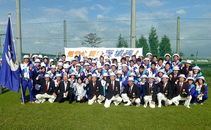 第68回国民体育大会スポーツ祭東京2013総合開会式