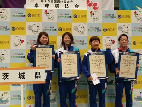 和歌山国体 卓球競技(成年女子) 準優勝!