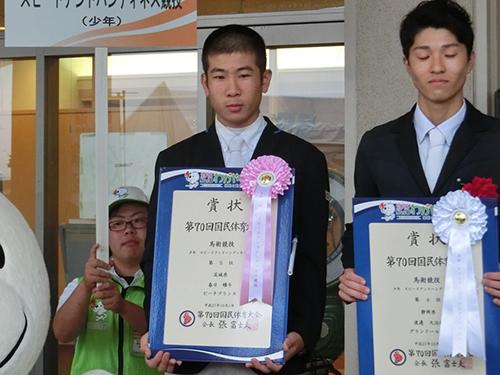 和歌山国体 馬術競技 入賞!