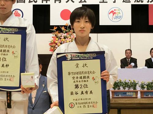 和歌山国体 空手道競技 入賞!