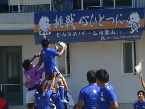 和歌山国体 ラグビーフットボール競技(成年男子) 入賞!