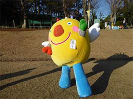 茨城国体マスコットキャラクター