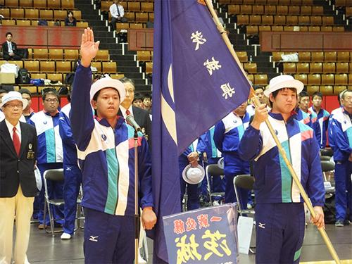 第69回国民体育大会茨城県選手団結団式