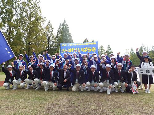 第69回国民体育大会長崎がんばらんば国体2014総合開会式