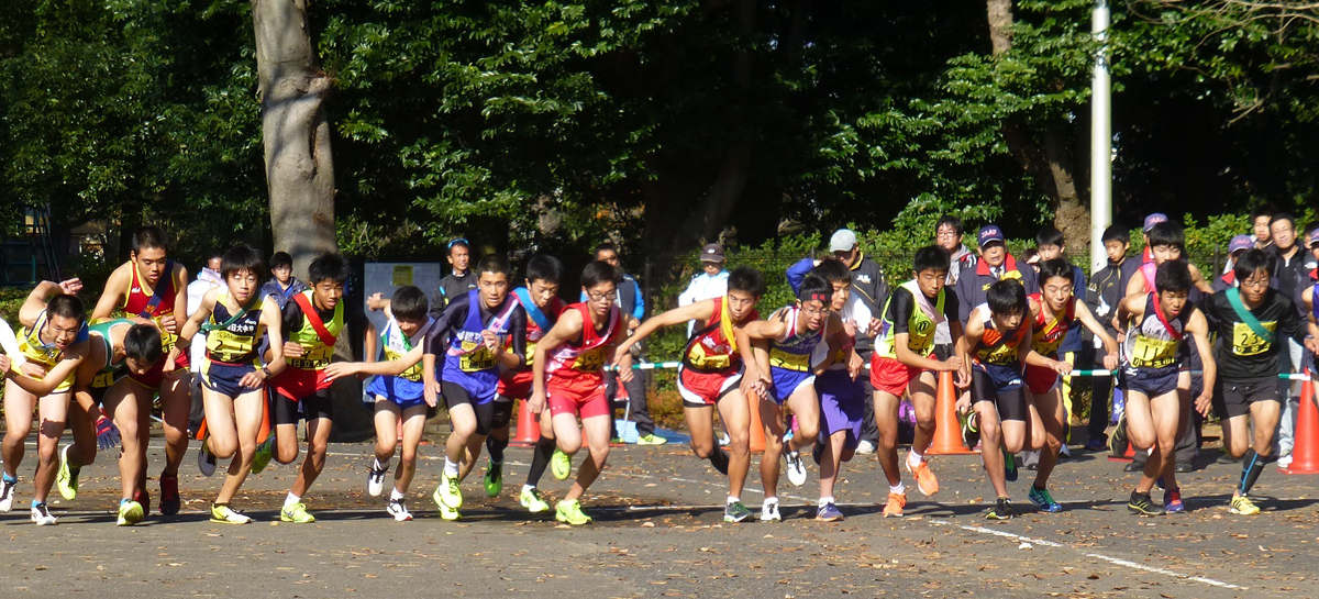 公益財団法人 茨城県体育協会
