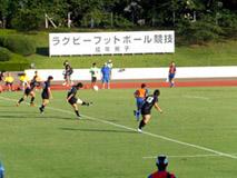ラグビーフットボール競技 成年男子(黒)