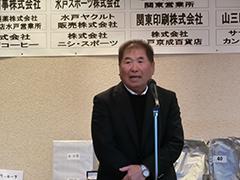 表彰式 根本ゴルフ連盟副会長あいさつ
